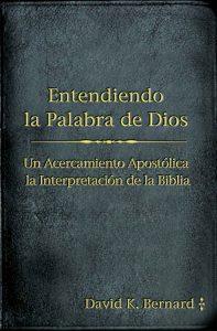 La Interpretación Bíblica